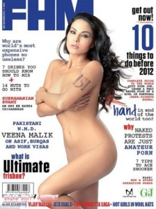 veena_malik_fhm_copy
