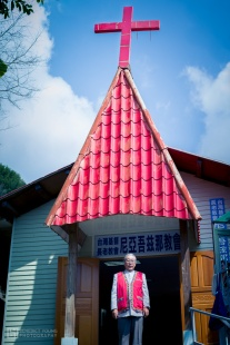 Church in Lijia Nia'Ucna, One of Taiwan's Remotest Villages