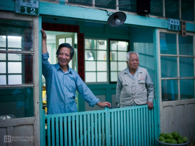 Proud Owners of Old House, Alishan
