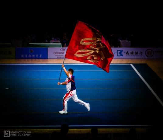 Taiwan's Cheerleaders Hoisting and Unfamiliar Flag