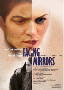 Facing Mirrors (2011)