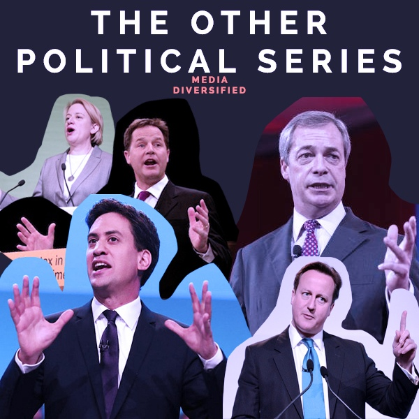 #OtherPolitics