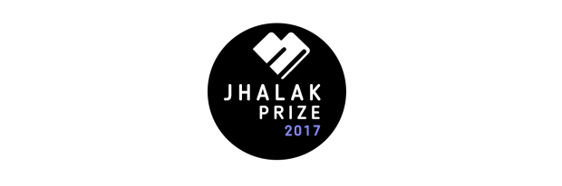 jhalak-2017