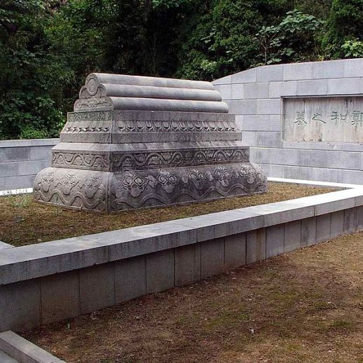 Zheng He's tomb in Nanjing, China, although he is believed to be buried at sea