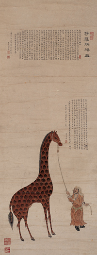 Bengalis presenting Ming Court with Giraffe as tribute