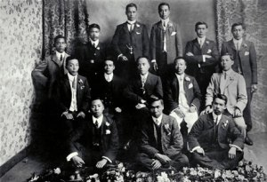 Chinese South African passive resistance leaders, circa 1906