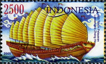 Indonesian stamp commemorating the 600th Anniversary of Admiral Zheng He's Voyage