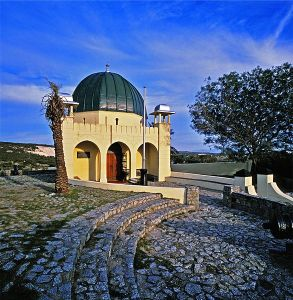 The tomb/kramat of Sheikh Yusuf in Macassar, Cape Town