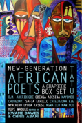 8-new-generation-african-poets-tatu-200x300